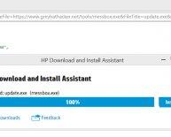 Dell BIOS updates : Quick Tech USA